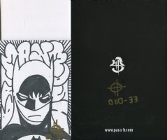 Brand New Limited Edition Self Published English/Japanese Comic: BATTLE OF THE BIG TOY  #33 of 40 with Batman Sketch (Lot I) Comic Art